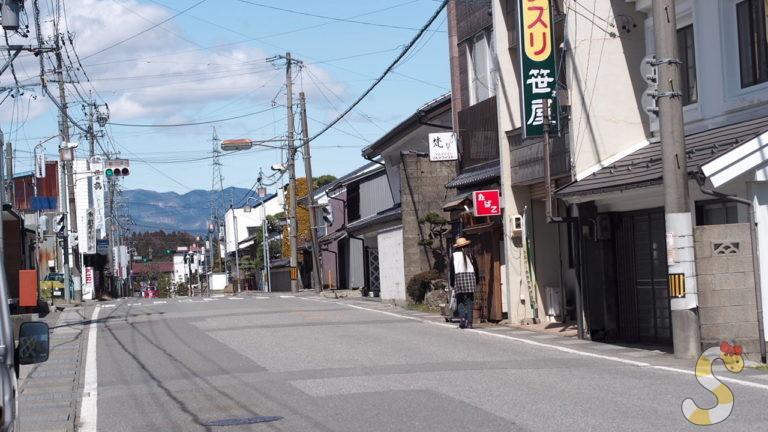 宮田村観光