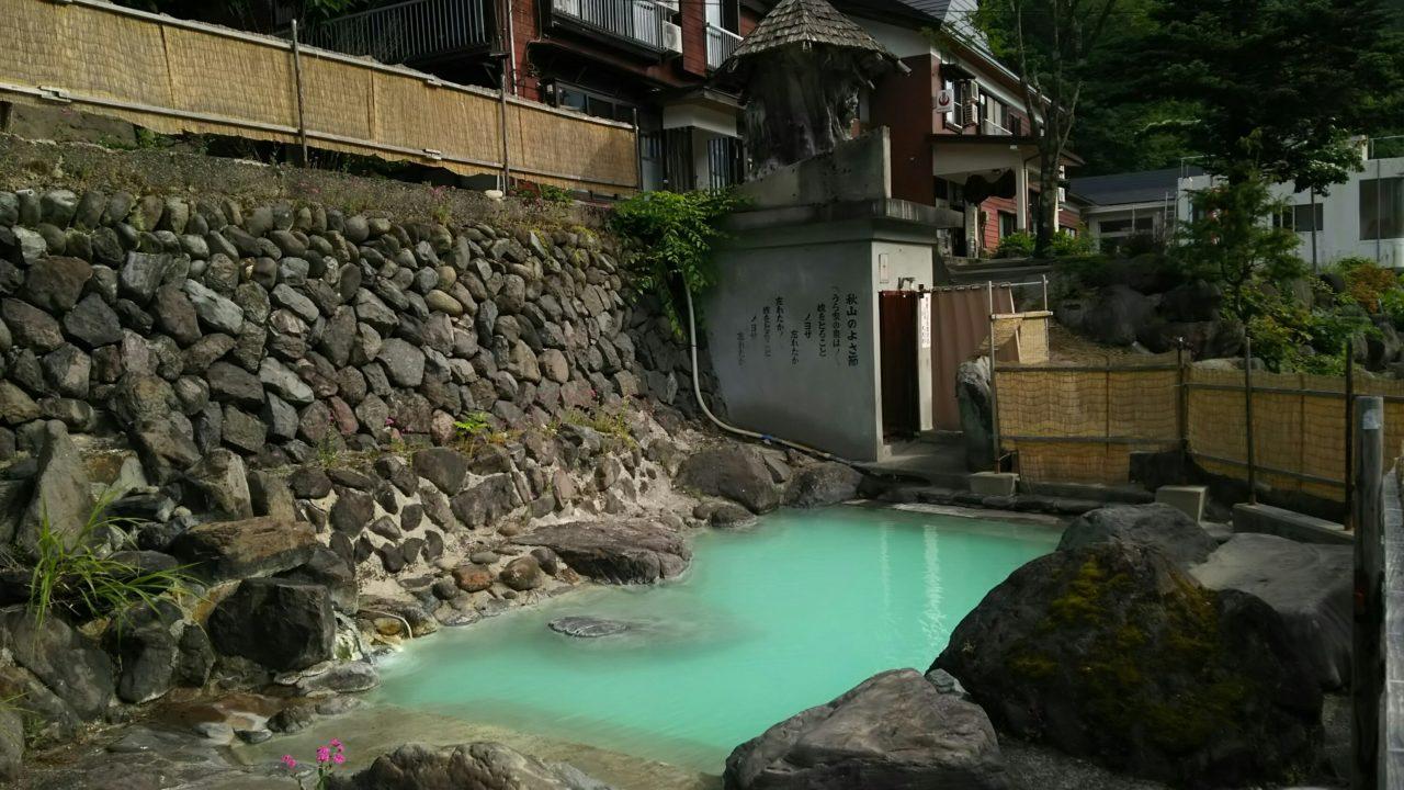 屋敷温泉 秀清館|栄村