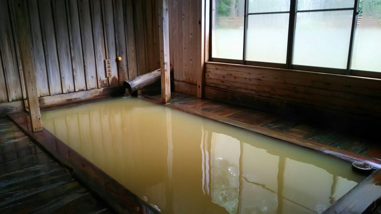 高山村の子安温泉