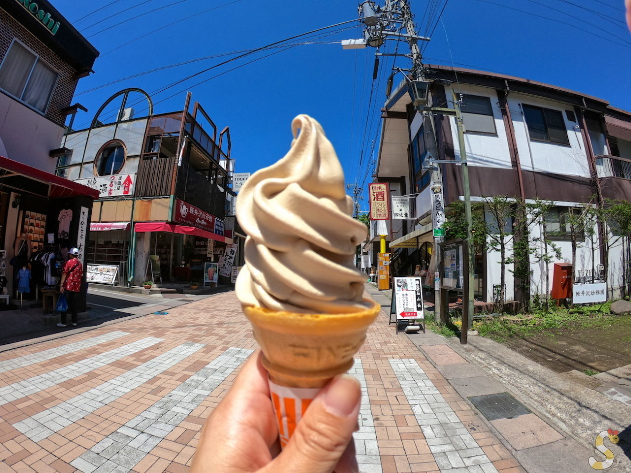 旧軽井沢 ミカドコーヒーのモカソフト