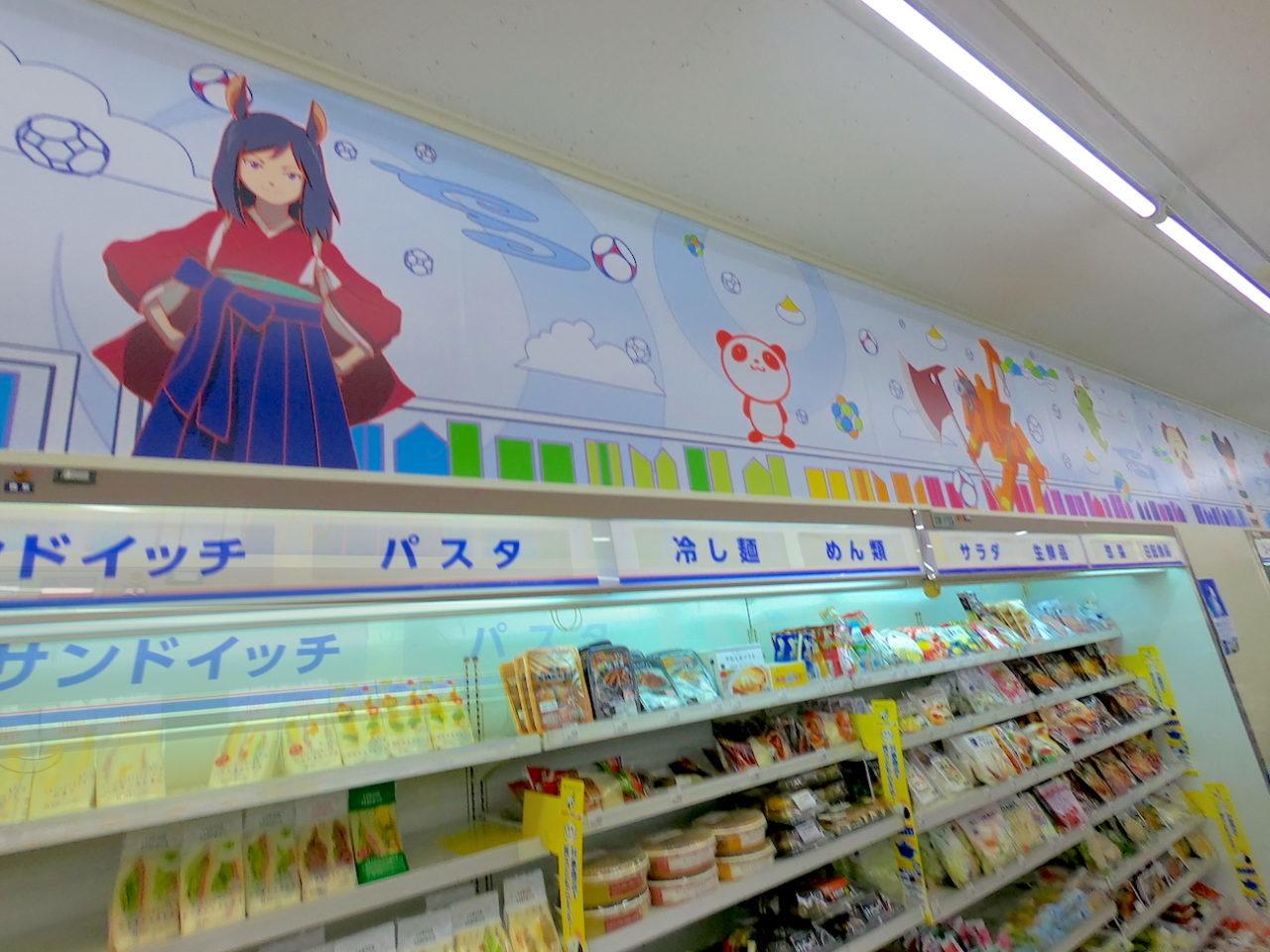 ローソン上田OZ店