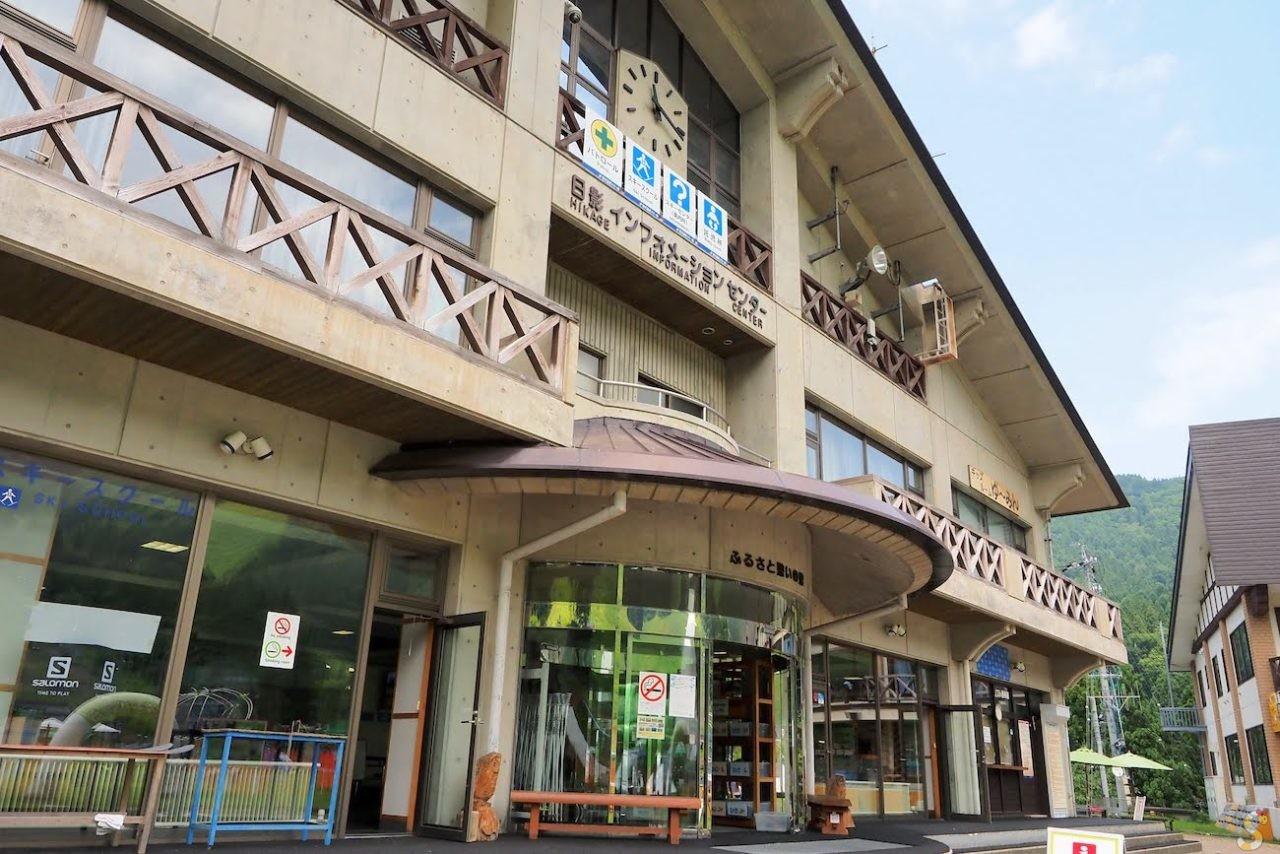 野沢温泉スポーツ公園