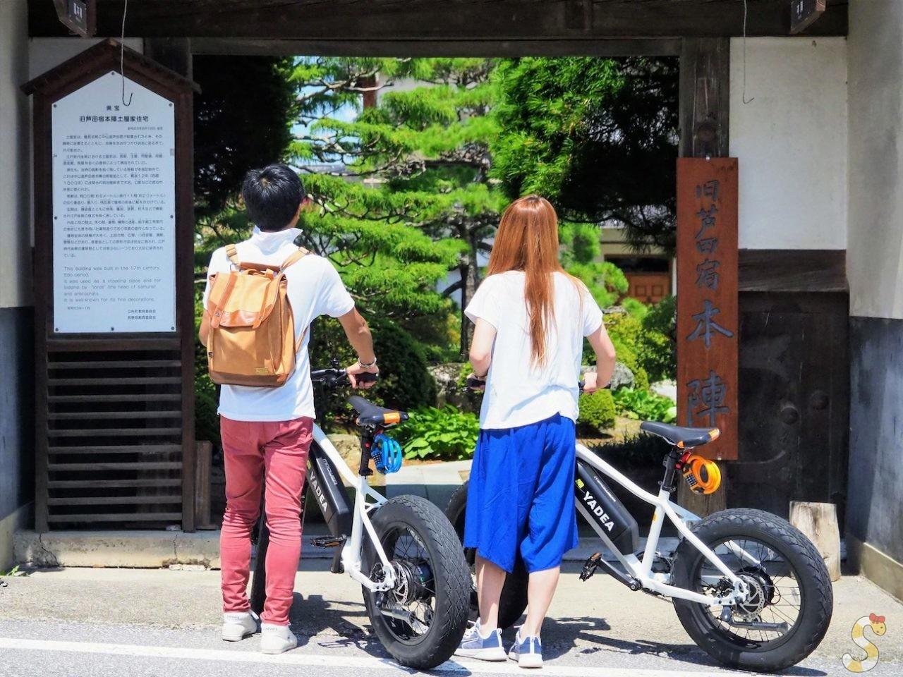 立科町芦田宿