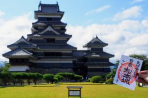 松本城で御城印をいただこう!