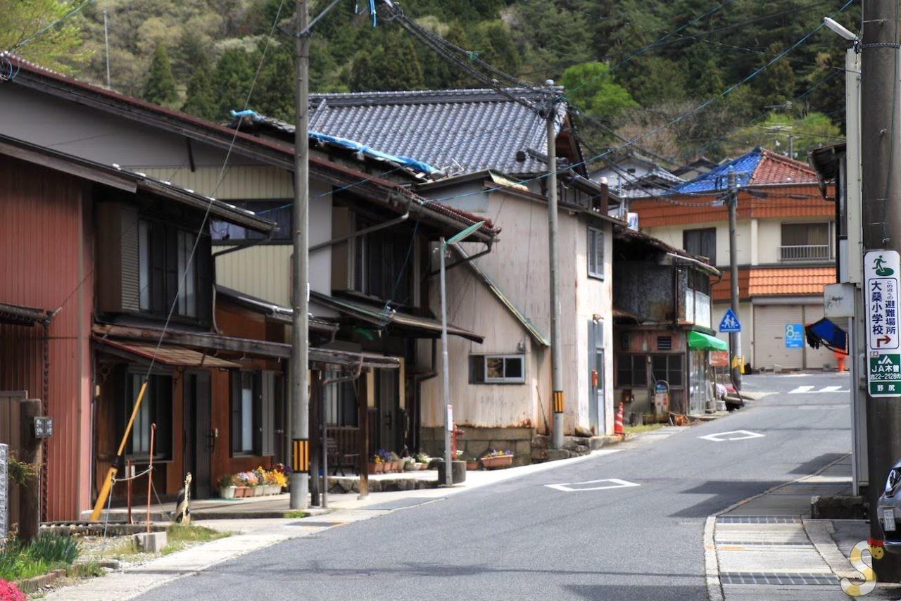 中山道野尻宿