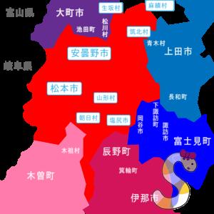 松本エリア