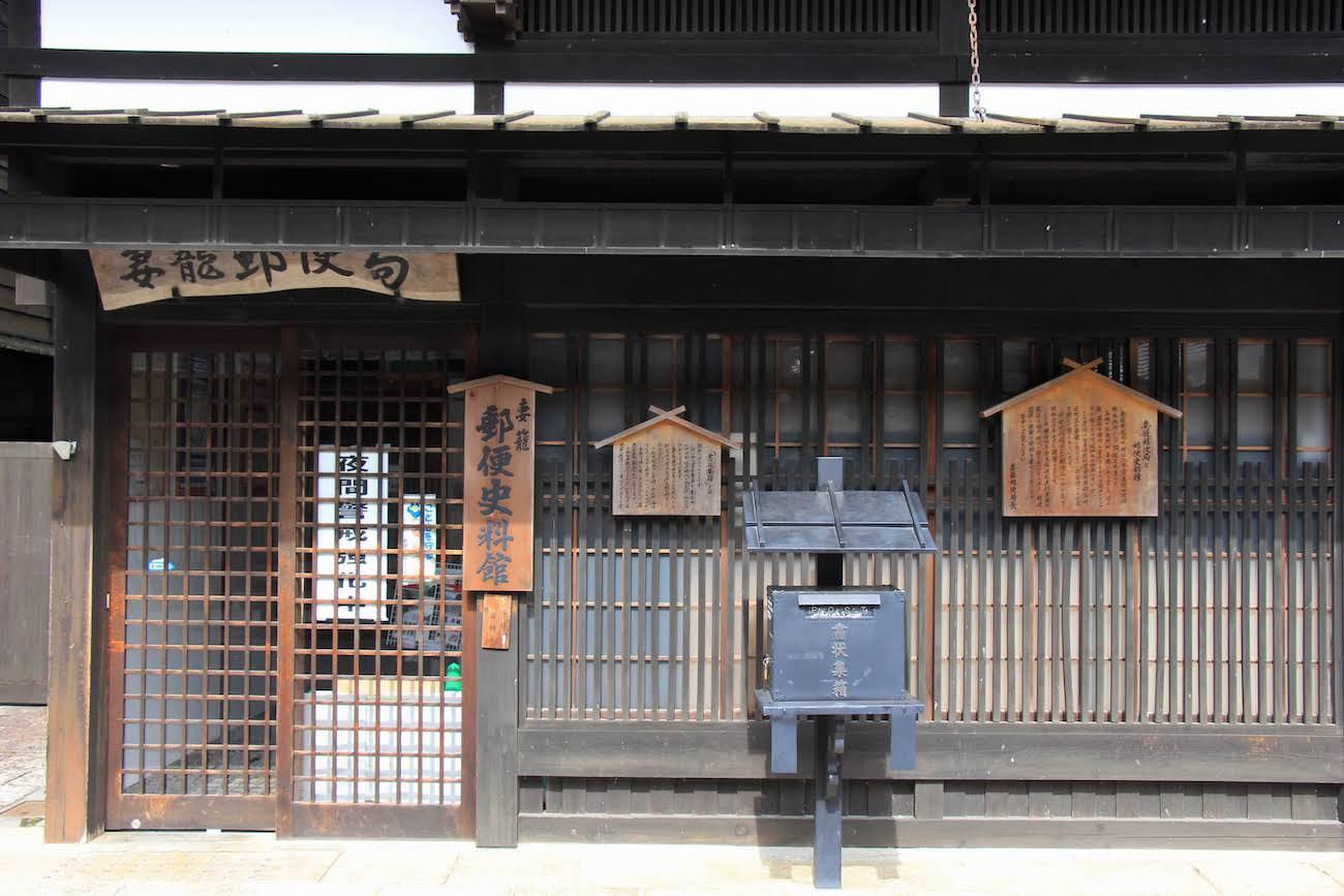 中山道・妻籠宿(南木曽町)