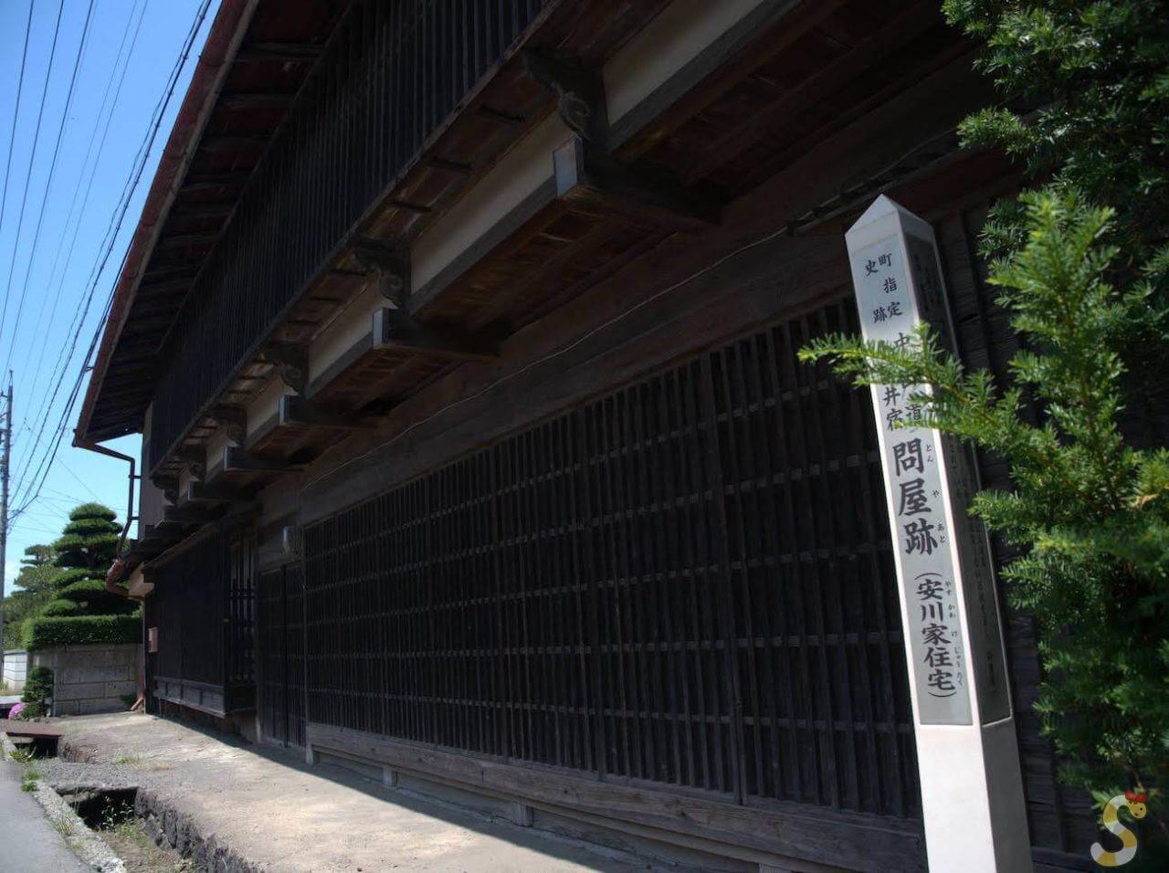 御代田町小田井宿