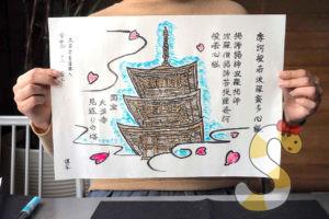 青木村大法寺の絵写経体験