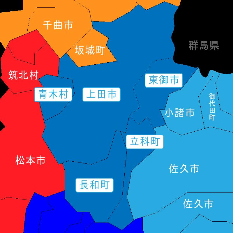 上田エリア
