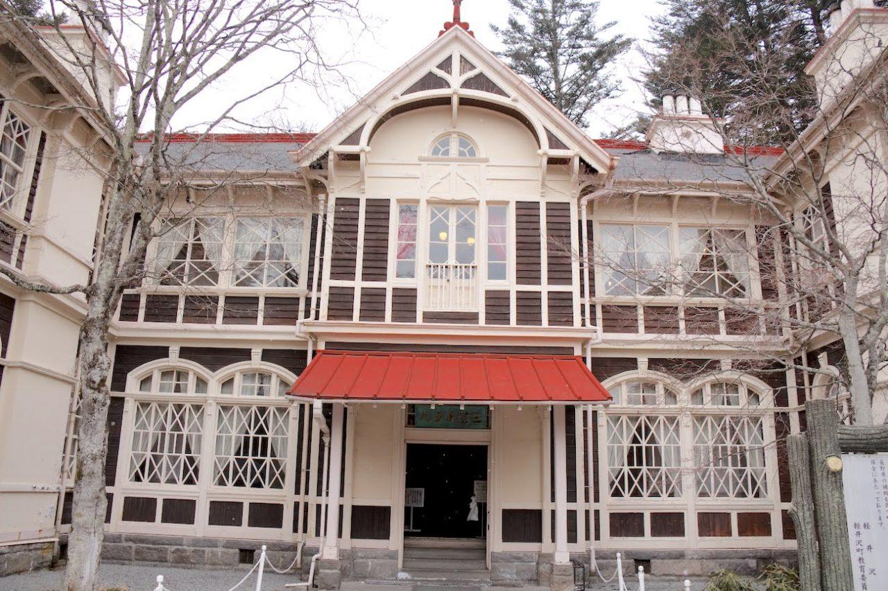 軽井沢の旧三笠ホテル