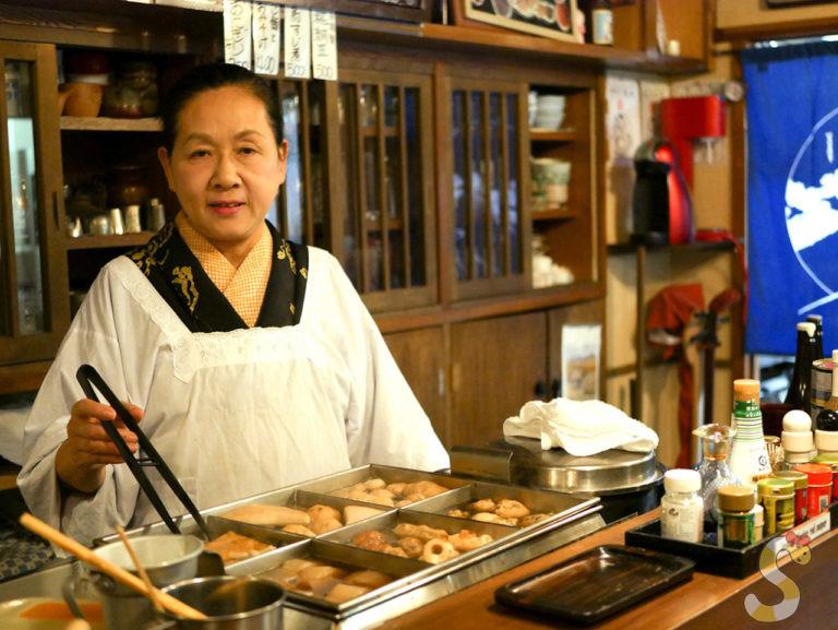 松本市「小料理 いとう家」