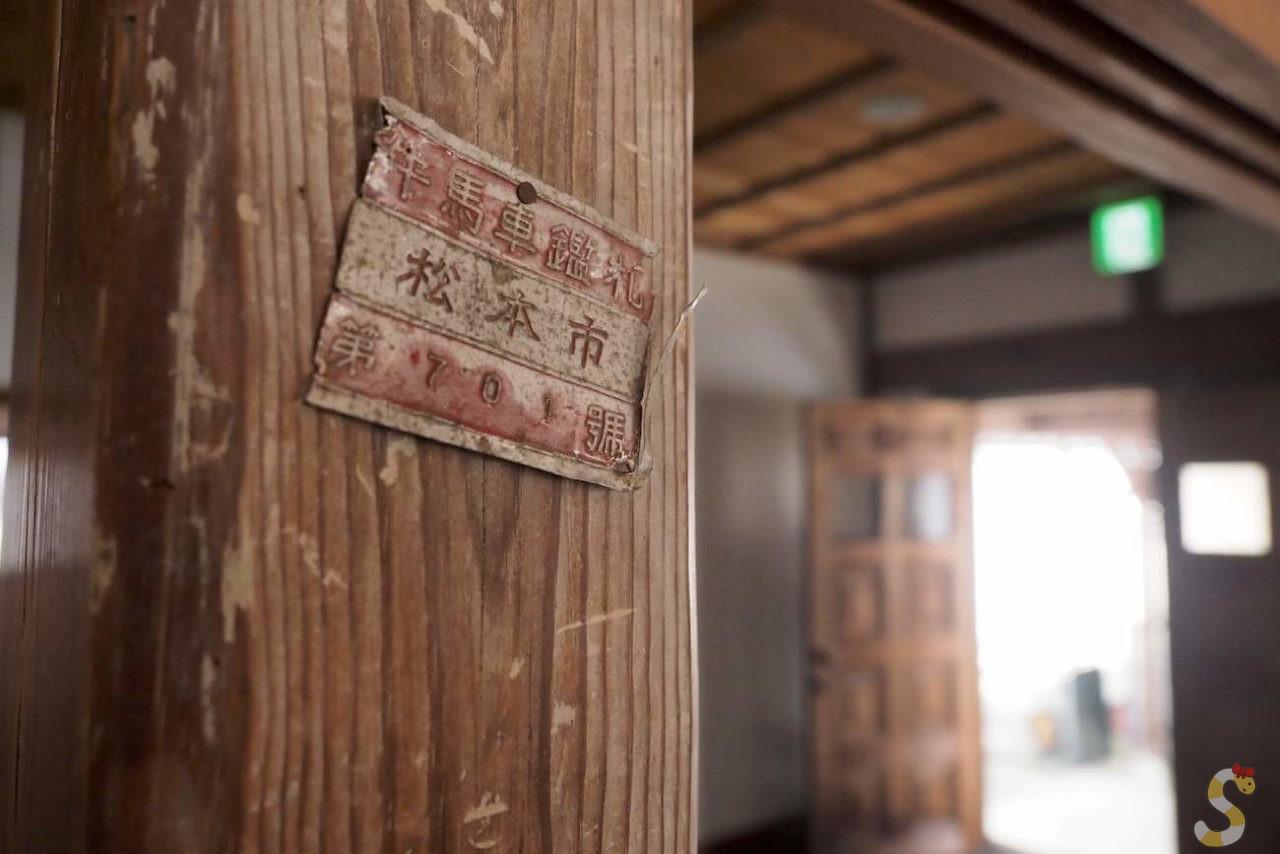 松本市旧山辺学校