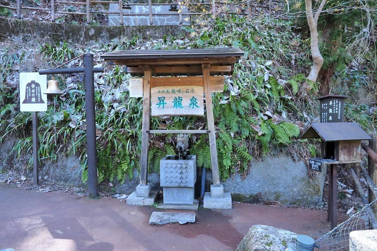 飯田市の天竜峡「つつじ橋」