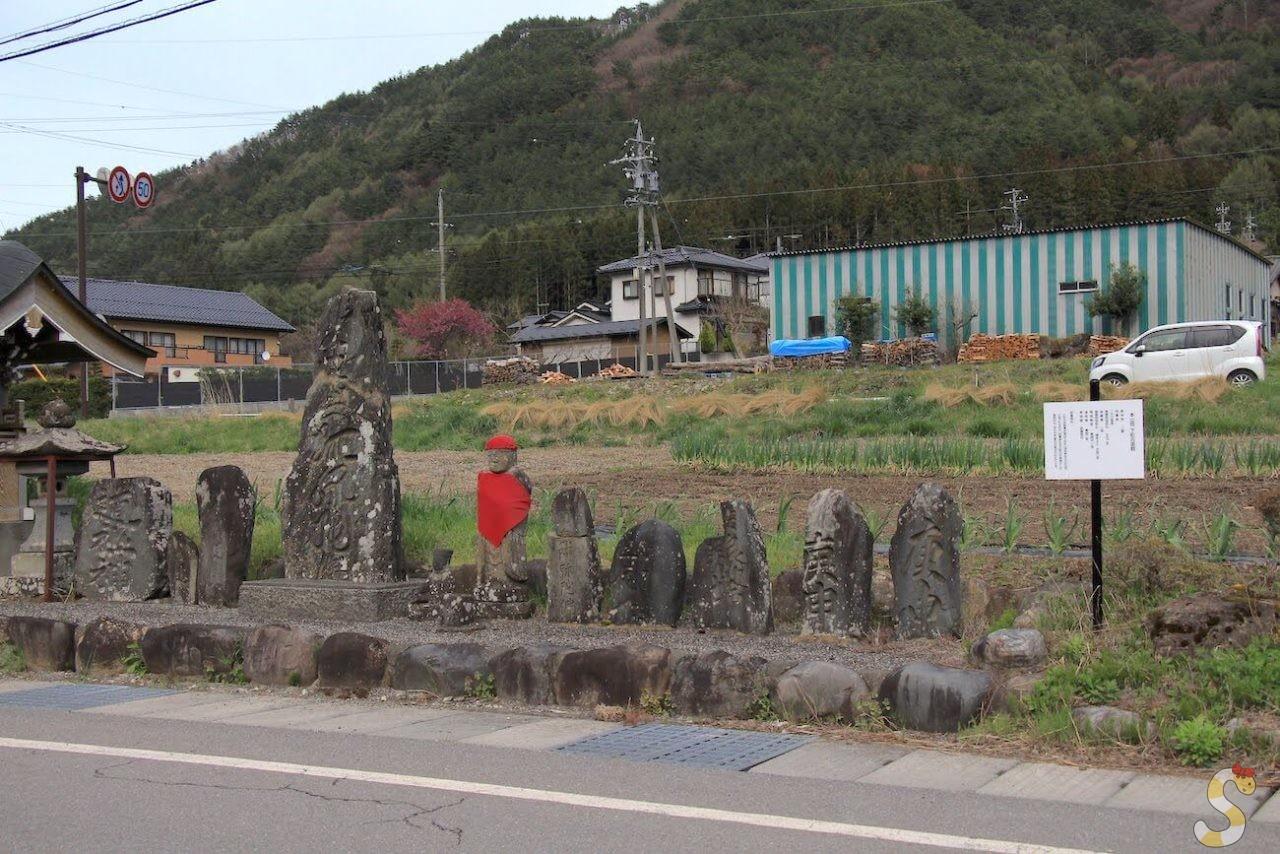 中山道の石造物