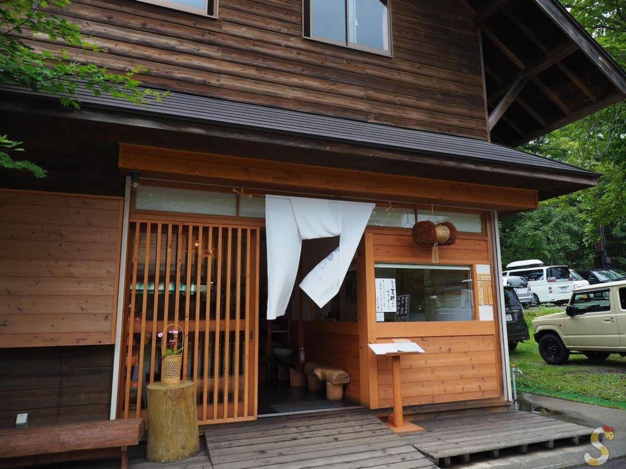 長野市戸隠オートキャンプ場