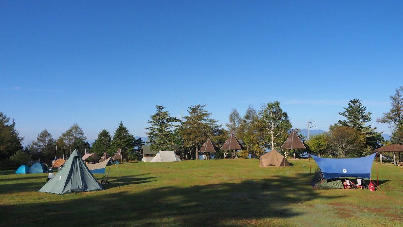 華麗高原キャンプ場