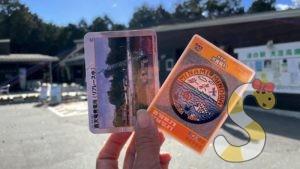 南箕輪村のマンホールカード