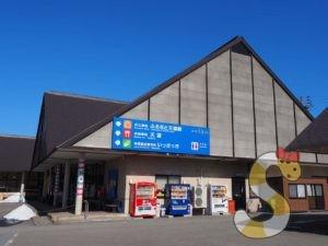 道の駅しなの信濃町