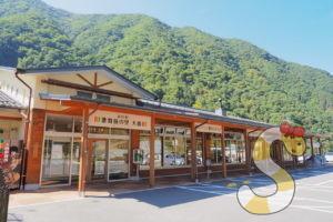 道の駅歌舞伎の里大鹿