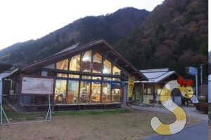 飯田市道の駅遠山郷