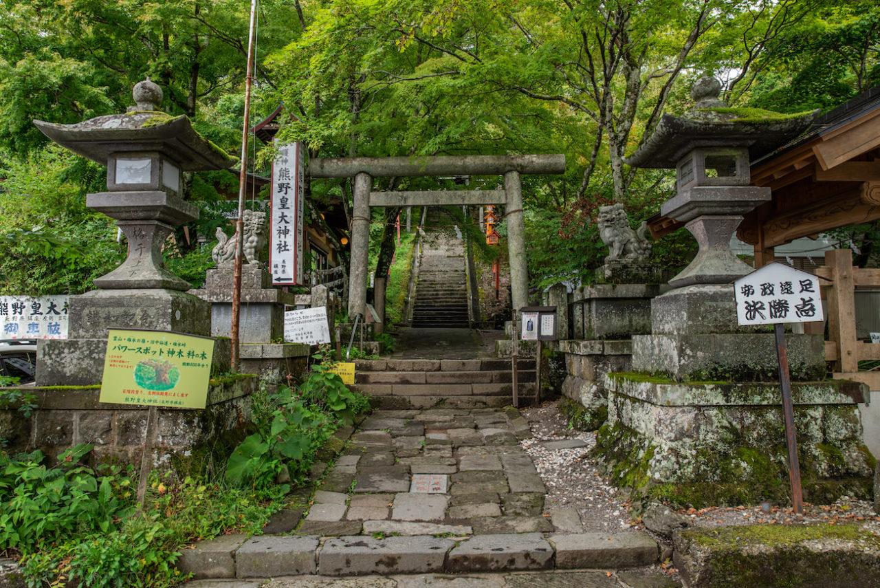 軽井沢町熊野皇大神社
