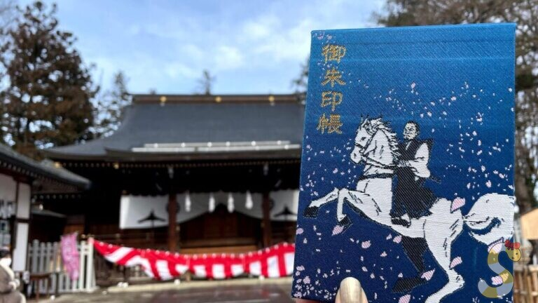 長野市松代象山神社