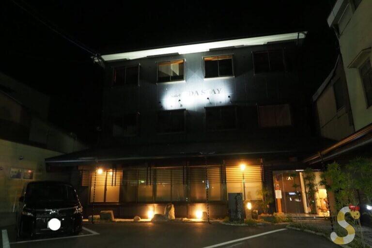 飯田シティホテル