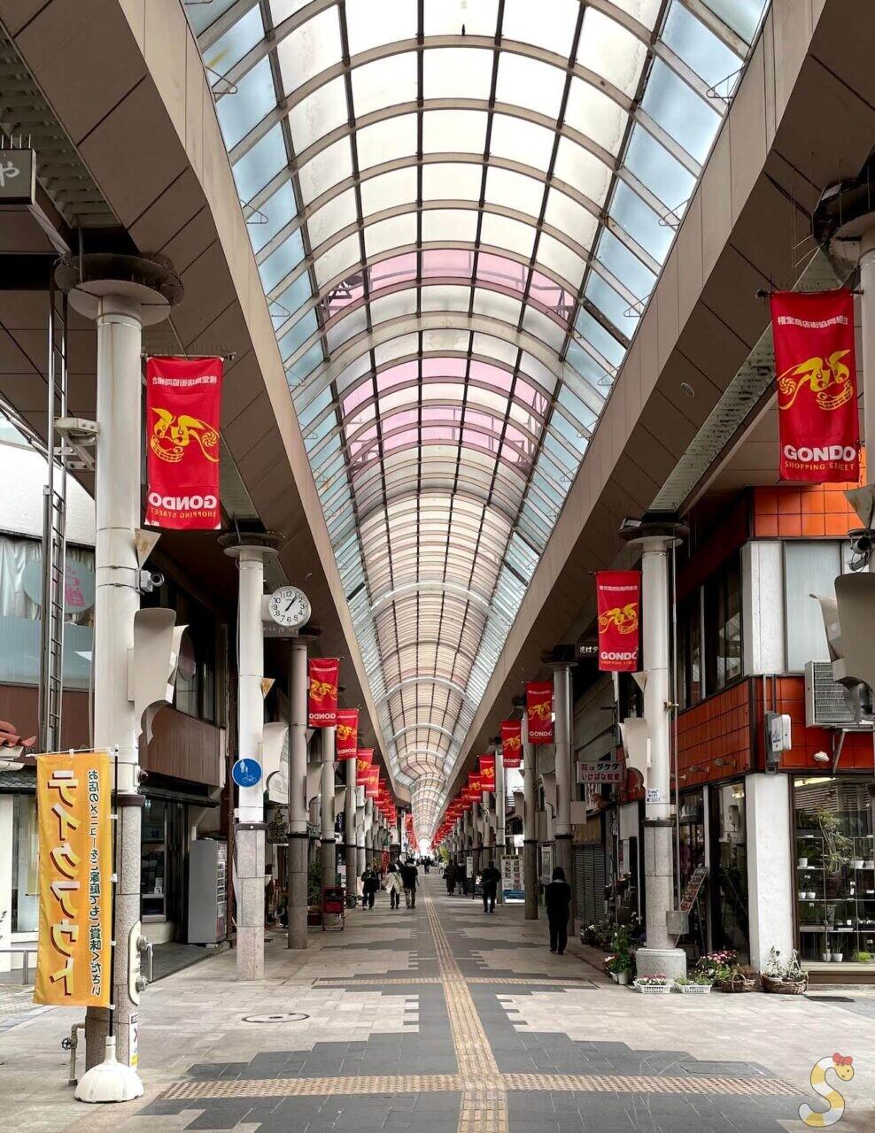 長野市権堂