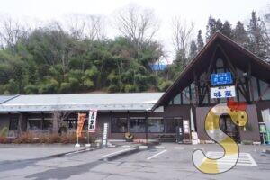 小川村道の駅おがわ