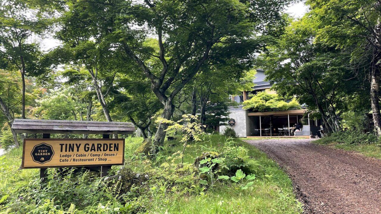 茅野市タイニーガーデン蓼科キャンプ場