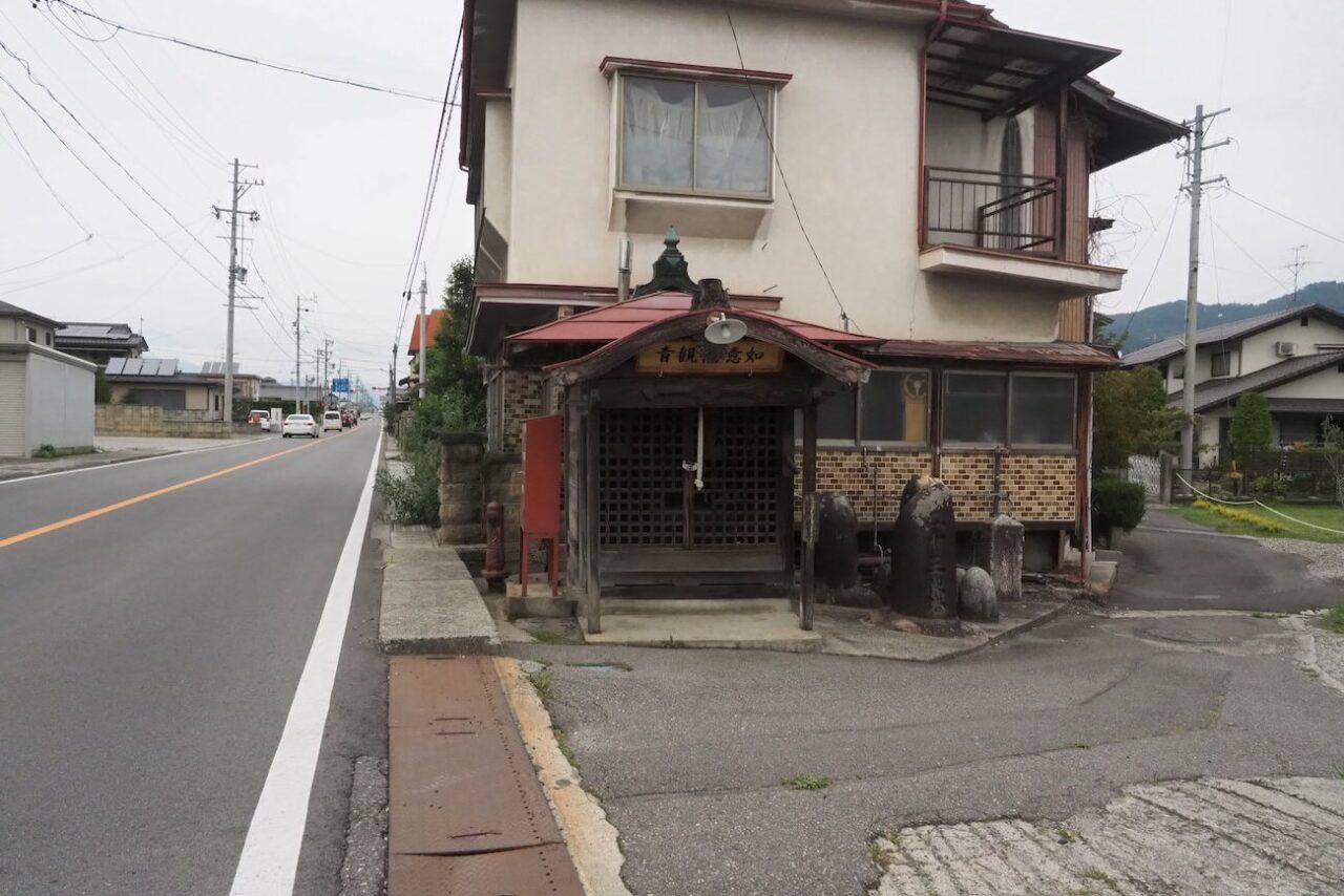 池田町の歴史