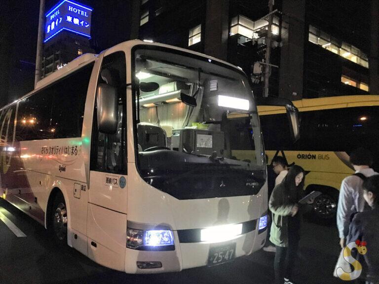 大阪-長野 行き方 アクセス