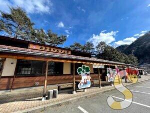 木曽町道の駅三岳